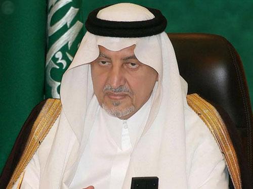 الفيصل: دورنا أن نثبت للعالم أن الإسلام صالح لكل زمانٍ ومكان