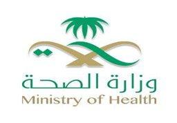 الصحة: 129 قرار إدانة لحالات وفاة من بين 1356 قضية خطأ طبي