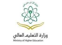 التجديد لأساتذة الجامعات غير السعوديين عاماً واحداً